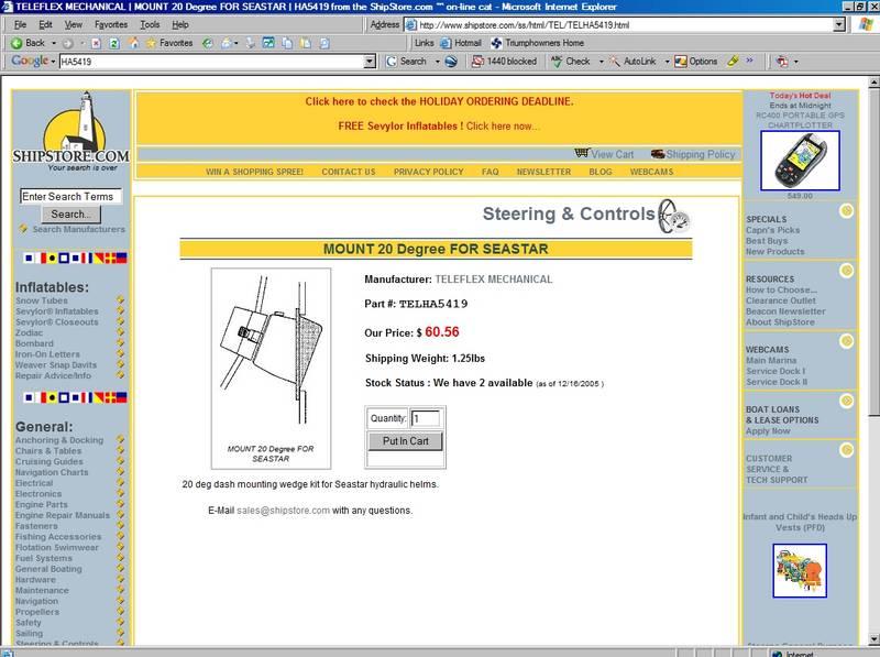 Low Cost Tilt Steering | PerformanceOutdoors net